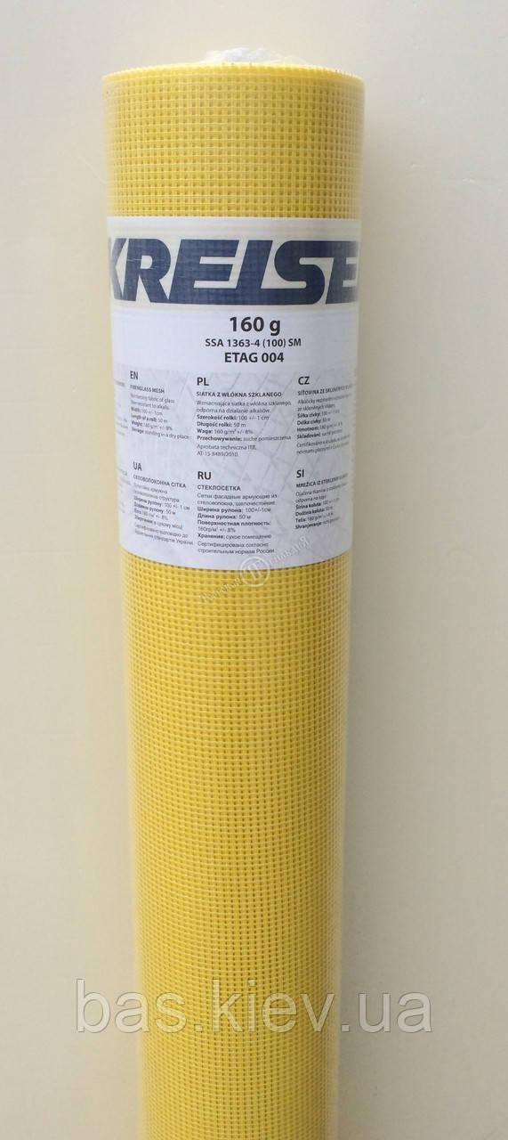 Kreisel Склосітка фасадна армуюча  160 пл., 50мх1,10м (55м2)