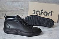 Кроссовки - ботинки мужские Safari