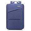 Рюкзак городской Package для ноутбука синий