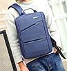 Рюкзак городской Package синий, фото 2