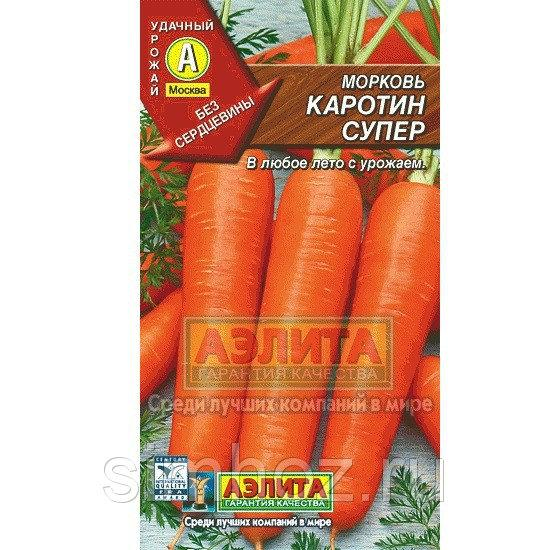 Семена Морковь Каротин супер 2г, Аэлита