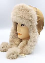 Зимняя женская шапка-ушанка Золотая с бежевым мехом