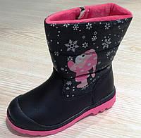 Сапожки зимние для девочки ТМ СВТ.Т  727-1, фото 1