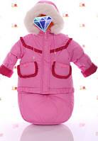 Зимний костюм-тройка (с конвертом) 0-2 года розовый, фото 1