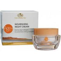 Коллагеновый питательный ночной крем DERMA AGE COLLAGEN Care & Beauty Line
