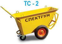 Тачка строительная ТС-2; 1300*630*860мм
