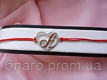 Срібний браслет літера А