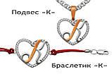 Серебряный браслет  буква К, фото 3