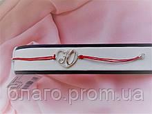 Срібний браслет буква Ю