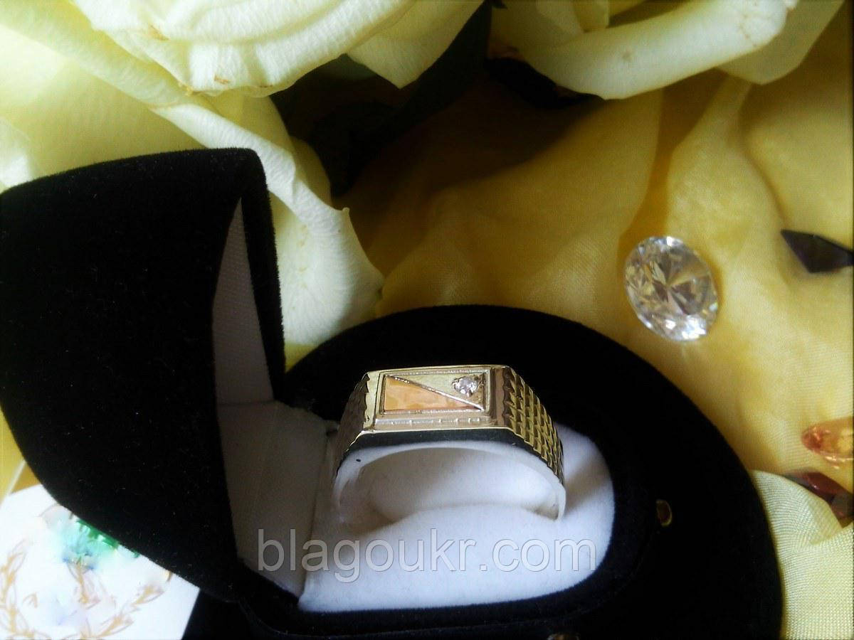 Мужское кольцо Аракс