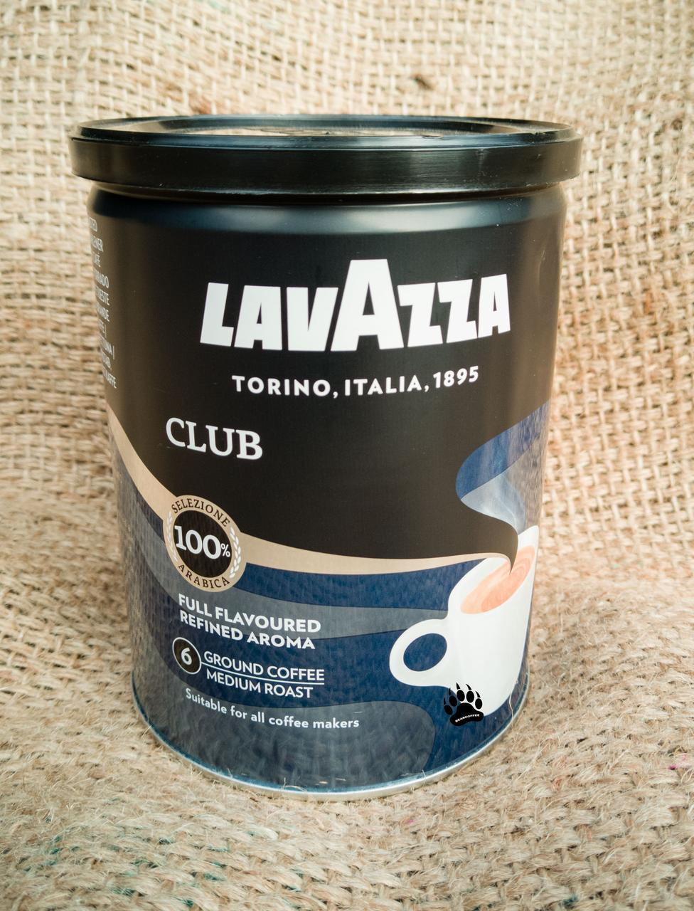 Lavazza Club Steel Can