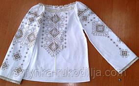 Пошита блузка дитяча для вишивки ШВД-06 (Княгиня Ольга)