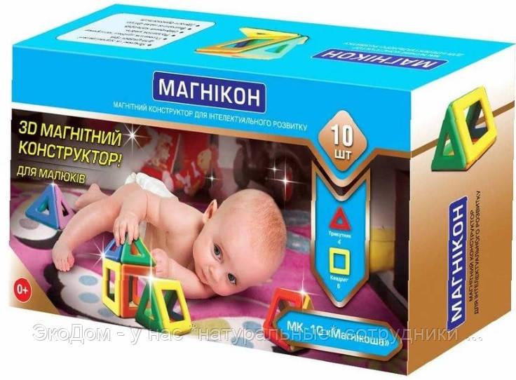 Магнитный конструктор даже для младенцев- МК-10  от 0+