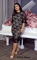 Женское платье коктейльное 03924 Мила, фото 1