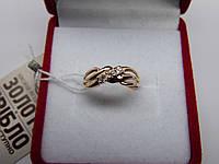 Золотое женское кольцо. Размер 15,2
