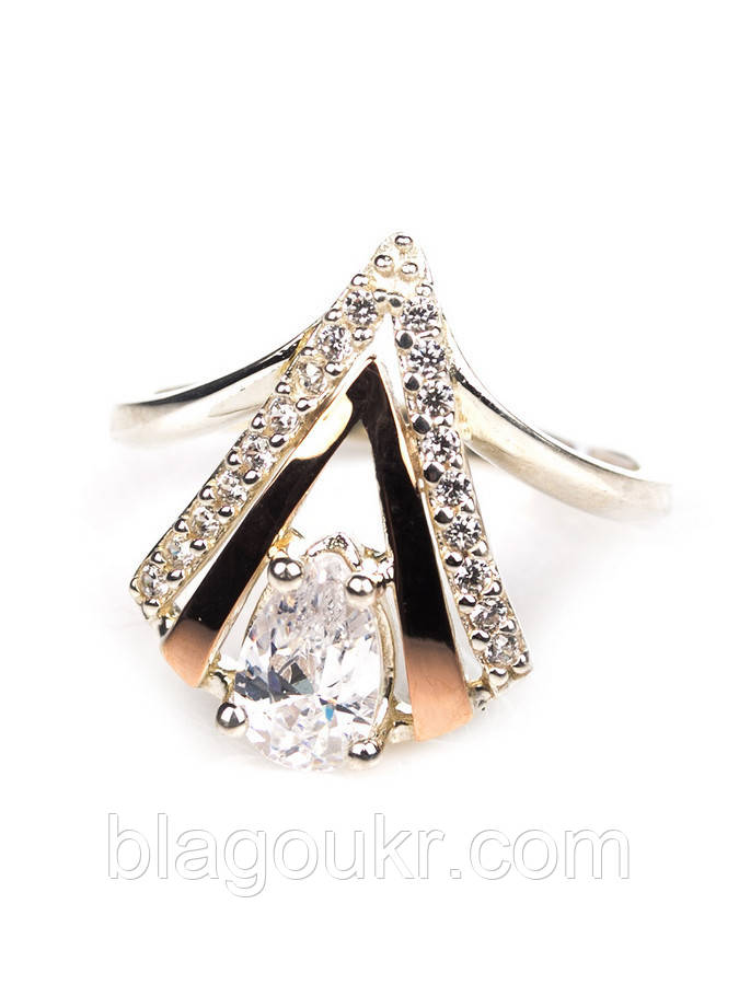 """Серебряное кольцо с золотыми пластинами """"Г"""""""