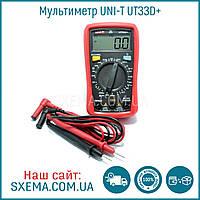 Мультиметр цифровой UNI-T UT33D+ в защитном чехле, подсветка дисплея