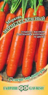 Насіння Морква Мармелад червоний, 2г, Гавриш