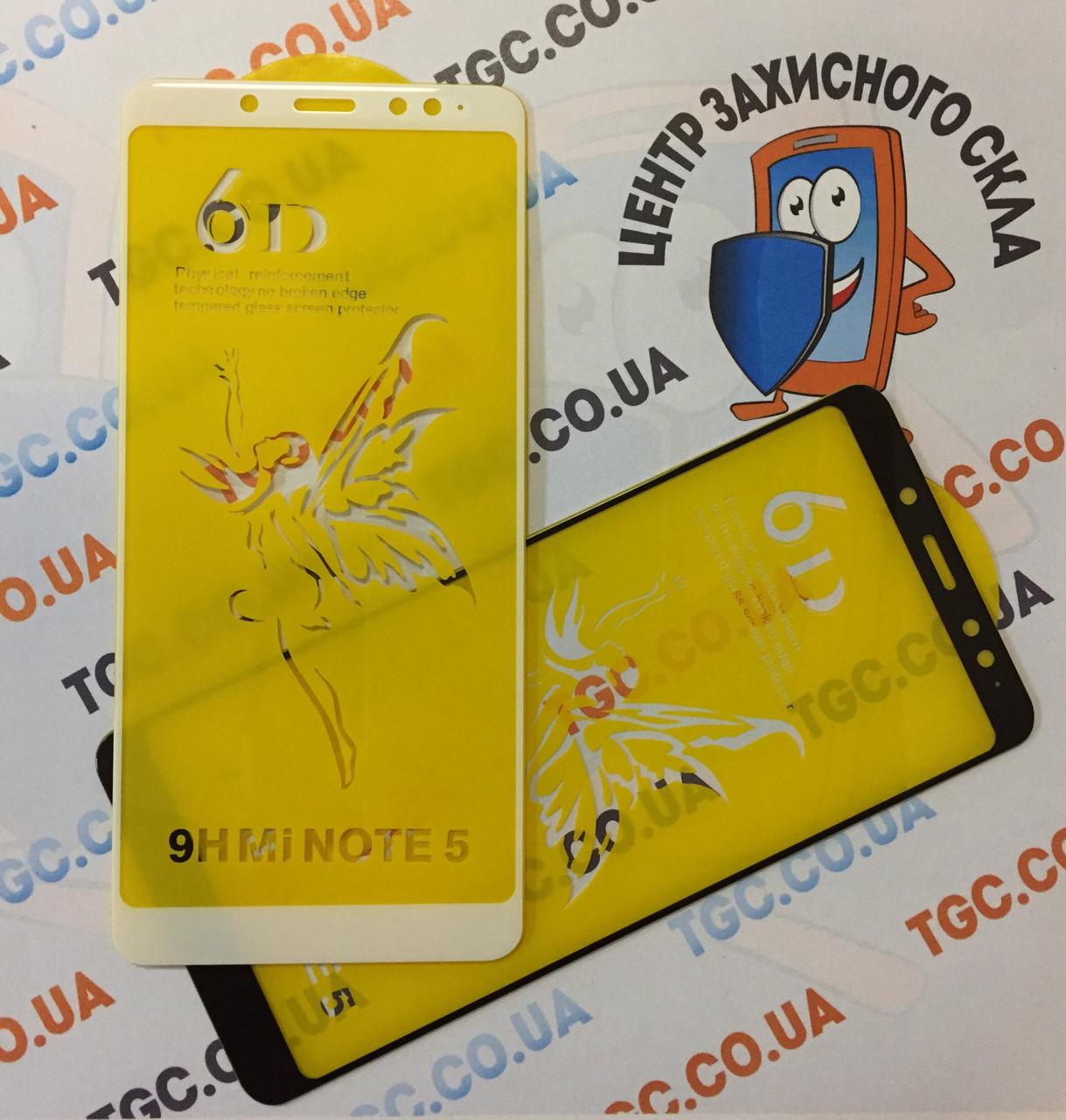 Защитное стекло PREMIUM 6D (монолит) для XIAOMI Redmi Note 5 - черный