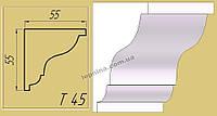 """Интерьер стен и потолков лепниной из гипса для дизайна дома""""Тяга"""" размер 55х55 мм"""