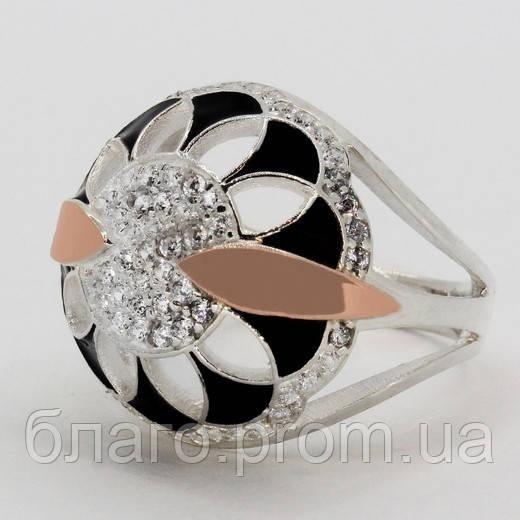 Серебряное кольцо Аргентина с золотом и эмалью