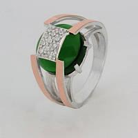Ориганальное кольцо Фрида, фото 1