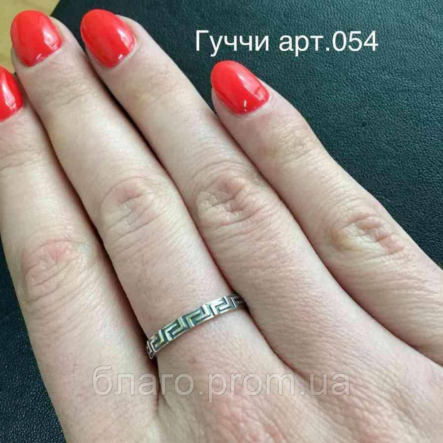Серебряное кольцо Версаче с чернением без камней