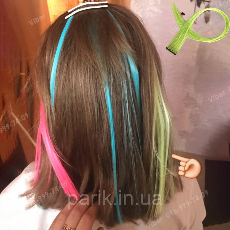 🍈 Цветные пряди волос на заколках клипсах бледно лимонные 🍈