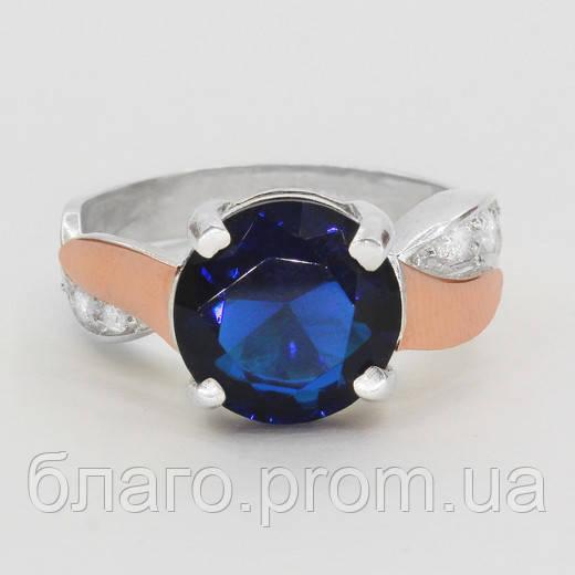 Серебряное кольцо с золотом Нова