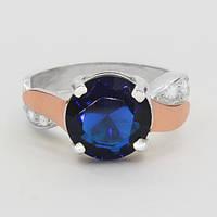 Серебряное кольцо с золотом Нова, фото 1