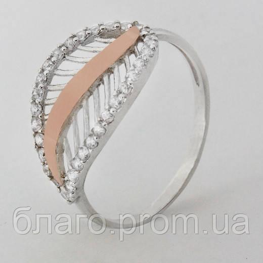 Кольцо серебро Софи