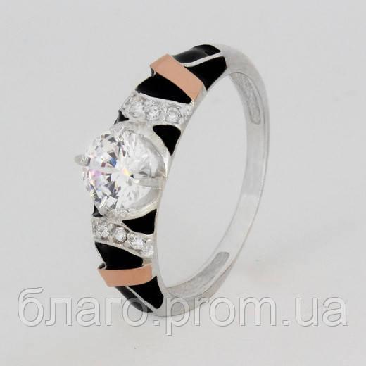 Кольцо серебро Зара с золотом и эмалью