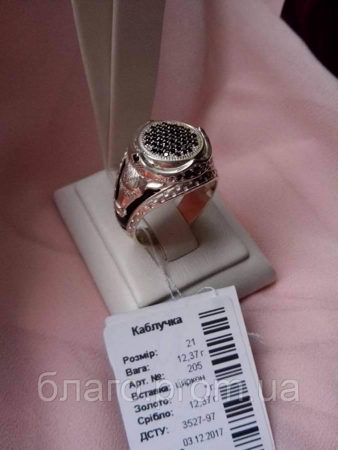 Кольцо серебряное с цирконами 205