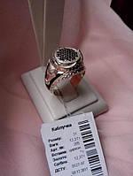 Кольцо серебряное с цирконами 205, фото 1