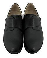 Туфли 35PERLINA  р. 35, 36 Черный