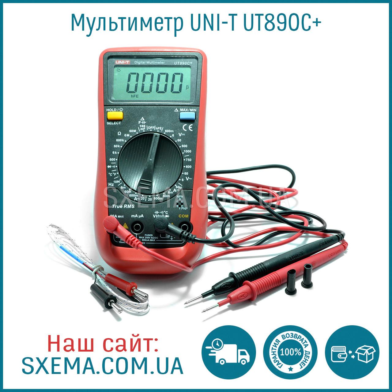 Мультиметр цифровой UNI-T UT890C+ в защитном чехле, подсветка дисплея
