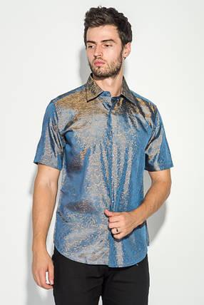 Рубашка мужская однотонная с перламутровым узором 50P043 (Петроль), фото 2