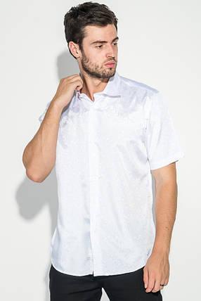Рубашка мужская однотонная с перламутровым узором 50P043 (Белый), фото 2