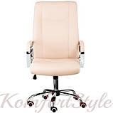 Кресло руководителя Marble beige, фото 2