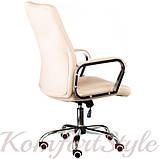 Кресло руководителя Marble beige, фото 3