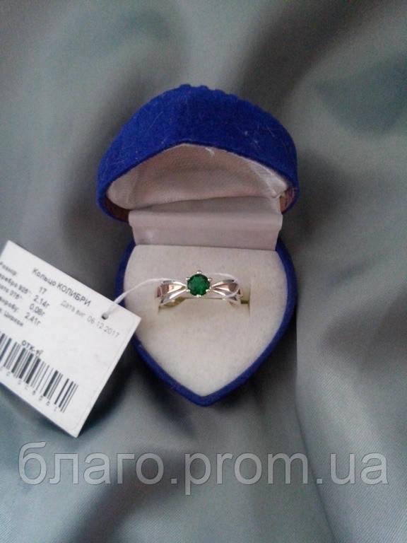 Кольцо серебро с золотом Колибри