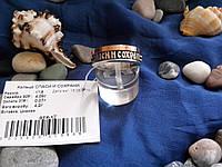 Кольцо СПАСИ и СОХРАНИ серебряное с золотом и камнями по бокам