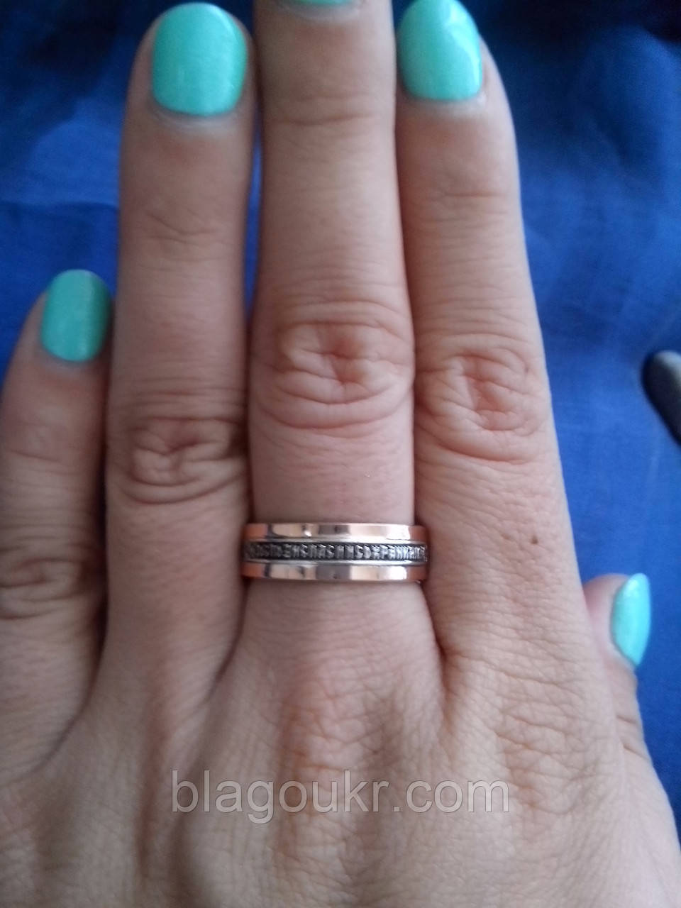 Кольцо СПАСИ и СОХРАНИ1 серебро с золотом
