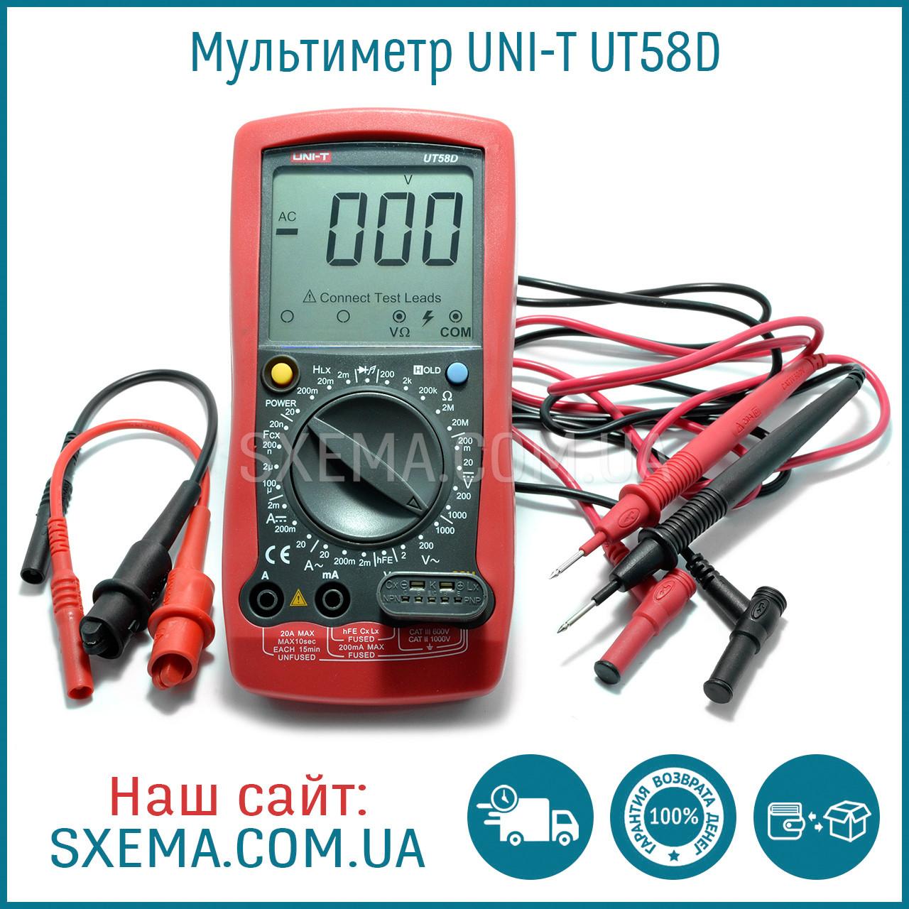 Цифровой мультиметр UNI-T UT-58D