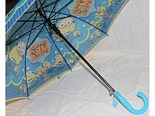 Детский зонтик трость