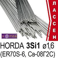 Прутки присадочные Horda 3Si1 ER70S-6 ø1,6 (5кг)