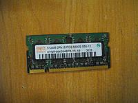 SODIMM DDR2 512Mb HYNIX оперативная память для ноутбука бу.