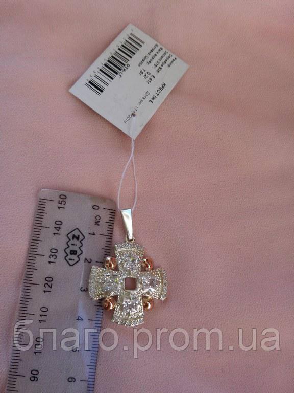 Серебряный крест №5 с накладками золота