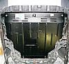 Защита картера (двигателя) и Коробки передач на Сеат Альхамбра (Seat Alhambra) 1995-2010 г (металлическая/кроме 2.8), фото 4