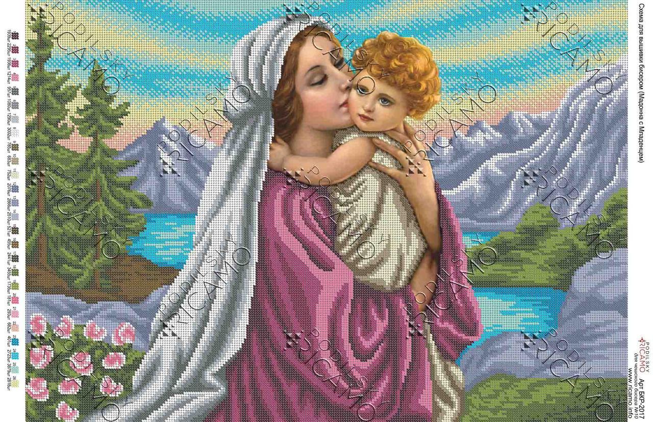 Мадонна з немовлям  продажа 3ff8365c6730f